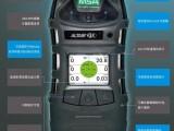 北京梅思安Altair5X复合型气体检测仪