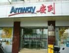 温州苍南龙港安利纽崔莱专卖店地址苍南龙港哪里能买到安利正品