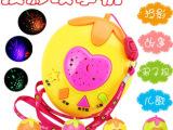 草莓星空投影故事机 助宝宝入眠 益智早教机 益智玩具 婴儿玩具