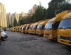 上海大小货车出租 搬家送货