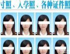 李村彩扩放大洗照片证件照,立等可取。青岛最快