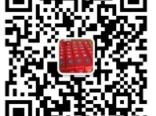 正品免税中华香烟批发(货到付款,包邮) 原厂真烟丝