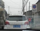 帮忙跑腿贵州地区靓号车牌!