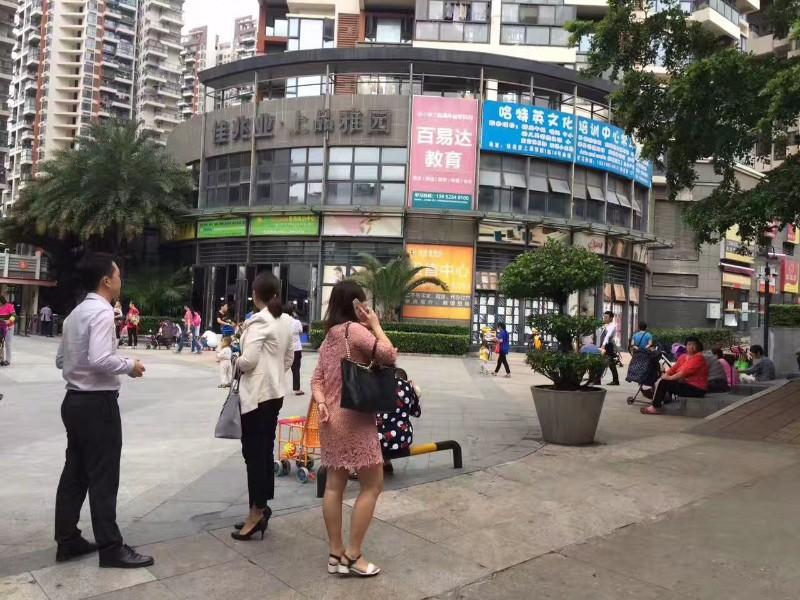 坂田杨美地铁站临街商铺1133平方米仅售45800每平方米