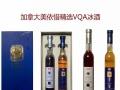 容展外酒惠专注进口酒水供应进口加盟 名酒