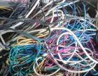 厦门电缆线回收厂家回收旧电缆价格很高
