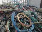 上门网线 电线 电缆回收,铜 铁 铝 不锈钢等回收