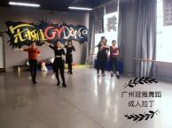东晓南哪里有专业成人拉丁舞入门学?