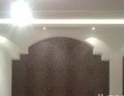 专业贴墙纸、壁纸天猫专营店指定师傅、水平高、服务好