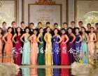 广州海珠婚礼主持人培训机构 广州婚礼司仪培训机构