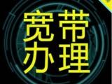 咸阳联通宽带 免费送 免开户费 免装机费