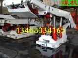山东联胜煤机厂家销售维修煤矿用综采液压支架