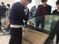 邢台哪里可以学汽车贴膜烤膜技术抛光镀膜镀晶导航短期