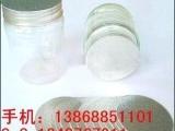 供应玻璃瓶铝箔封口垫片、玻璃瓶铝箔封口膜