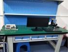 防静电工作台重型操作台钳工台不锈钢工作台