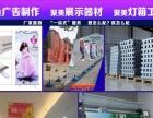 上海嘉专业家装、工装、别墅、专卖店装修、办公室装修