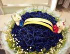 昆明鲜花速递晚上送花到人民东路52朵蓝色妖姬花束生日送女朋友