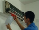 桂林叠彩区家庭清洁开荒清洁空调清洗公司电话