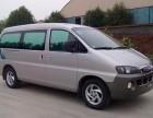 武汉面包车出租 面包车搬家 长短途运输服务