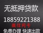 漳州黄金抵押贷款-漳州自建房抵押贷款-来找我们吧