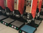 超声波熔接机 上海超声波熔接机厂家供应 价格优惠