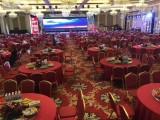 北京朝阳婚礼酒店预订