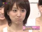 IHOME2光时代JAPANIPTV日本高清播放器超稳定