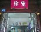 赣州市宠物寄养。