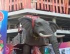 仿真机械大象租赁,机械大象出租