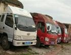 长短途搬家货运,同城上门拉货,搬家搬厂设备吊装运输