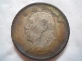 大连收购泰山纪念币,羊,虎,鼠,兔,狗,建行,宁夏纪念币