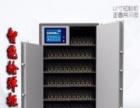 唐山大型虎牌保险柜、厂家专业定做大型保险柜、定做柜