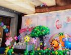 青岛气球装饰宝宝宴生日婚礼婚房气球空飘气球
