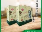 明龙粉丝厂家批发 2000g 无添加优质粉丝礼盒装