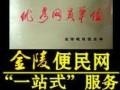 南京市专业冰箱 电视维修 空调 热水器维修
