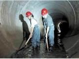 鄭州中原排水管道清洗,船舶管道清洗低價疏通,低價服務