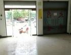 清苑 和谐园三期门脸 住宅底商 90平米