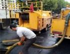 清理市政排污管道 市政管道清淤 市政管道清理检测