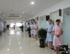 即墨维普健康体检中心