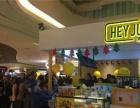 茶桔便加盟 开店大促优惠中 免费培训 2500家店