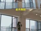 建设路健身塑形舞蹈班 星秀钢管舞塑造马甲线
