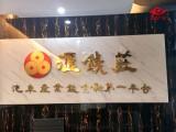 深圳宝安公司广告字 前台背景墙logo标识制作安装