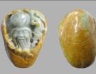 翡翠石料 缅甸玉(寿星像)