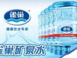天津河西矿泉水免费配送上门服务