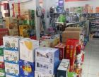 伟东新都小区正门出口盈利超市转让