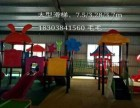 郑州幼儿园组合滑梯