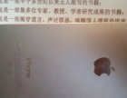 苹果5s手机专卖