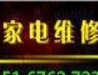 台州市真心空气能维修电话