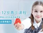 上海初中英语补习班哪个好 五个专项强化