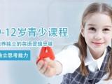 上海少儿英语辅导班,英语知识点汇总